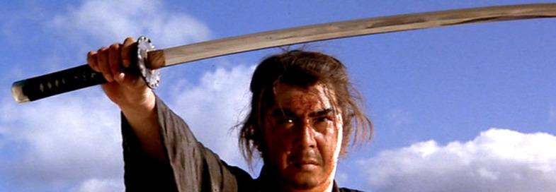 Name:  Lone Wolf Movie Sword 01.jpg Views: 814 Size:  70.7 KB